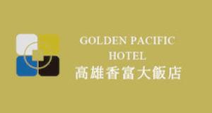 Golden Pacific Hotel, Kaohsiung  (高雄香富大饭店)