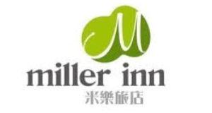 Miller Inn Hotel Tai Chung (米樂旅店)